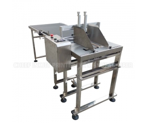 Customizable paging machine use on rice woven bag paging machine with inkjet printer