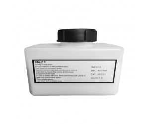 Fast drying ink IR-017AP printing white ink on PP for Domino