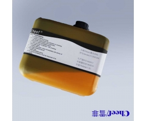 IC-BK006 Ink for Domino cij inkjet printer 1200ml