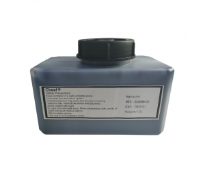Low odor ink IR-845BK-V2 ultrafast dry black ink use on BOPP for Domino