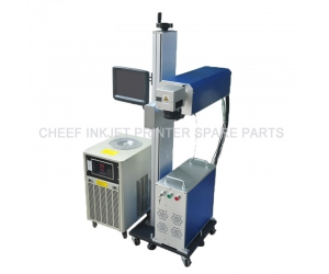 Portable UV laser marking machines for metal laser printer