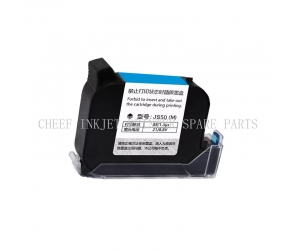 ink cartridge blue quick drying ink cartridge JS50  for Meetjet  Consumables