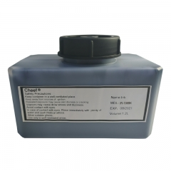 China Inkjet printer low odor ink IR-138BK printing ink on plastic for Domino factory