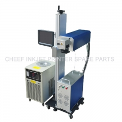 China Portable UV laser marking machines for metal laser printer factory