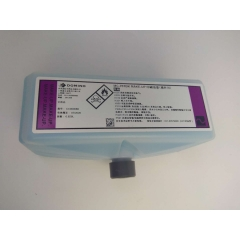 China Solvent MC-767BK for ink for domino inkjet printer factory