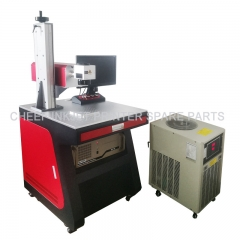 China UV laser Marking machine logo printing machine for cosmetic 4 lines uv code printer factory