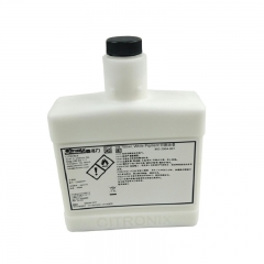 China White  pigment  ink 302-2004-001 for Citronix factory
